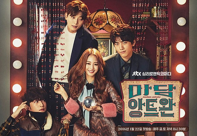 resenha do k-drama madame antoine
