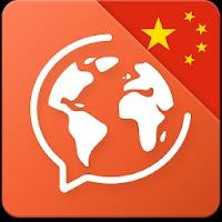 حمل تطبيق Mondly و تعلم اللغة الصينية بكل يسر و سهولة