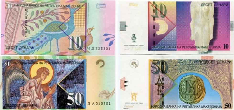 Macedonia's National Bank to release 10- and 50-denar polymer banknotes on May 15