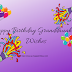 100+ Cute Happy Birthday GrandDaughter Wishes {With Images}