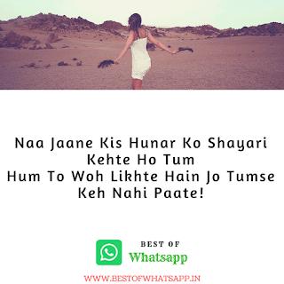 Whatsapp Status Dard Shayari