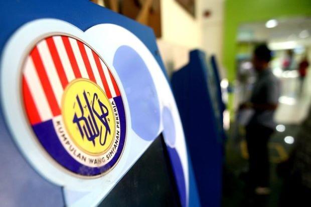 Pengumuman Kadar Dividen KWSP Bagi Tahun 2015