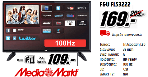 smart-tv-fu-32-169-euro-mediamarkt