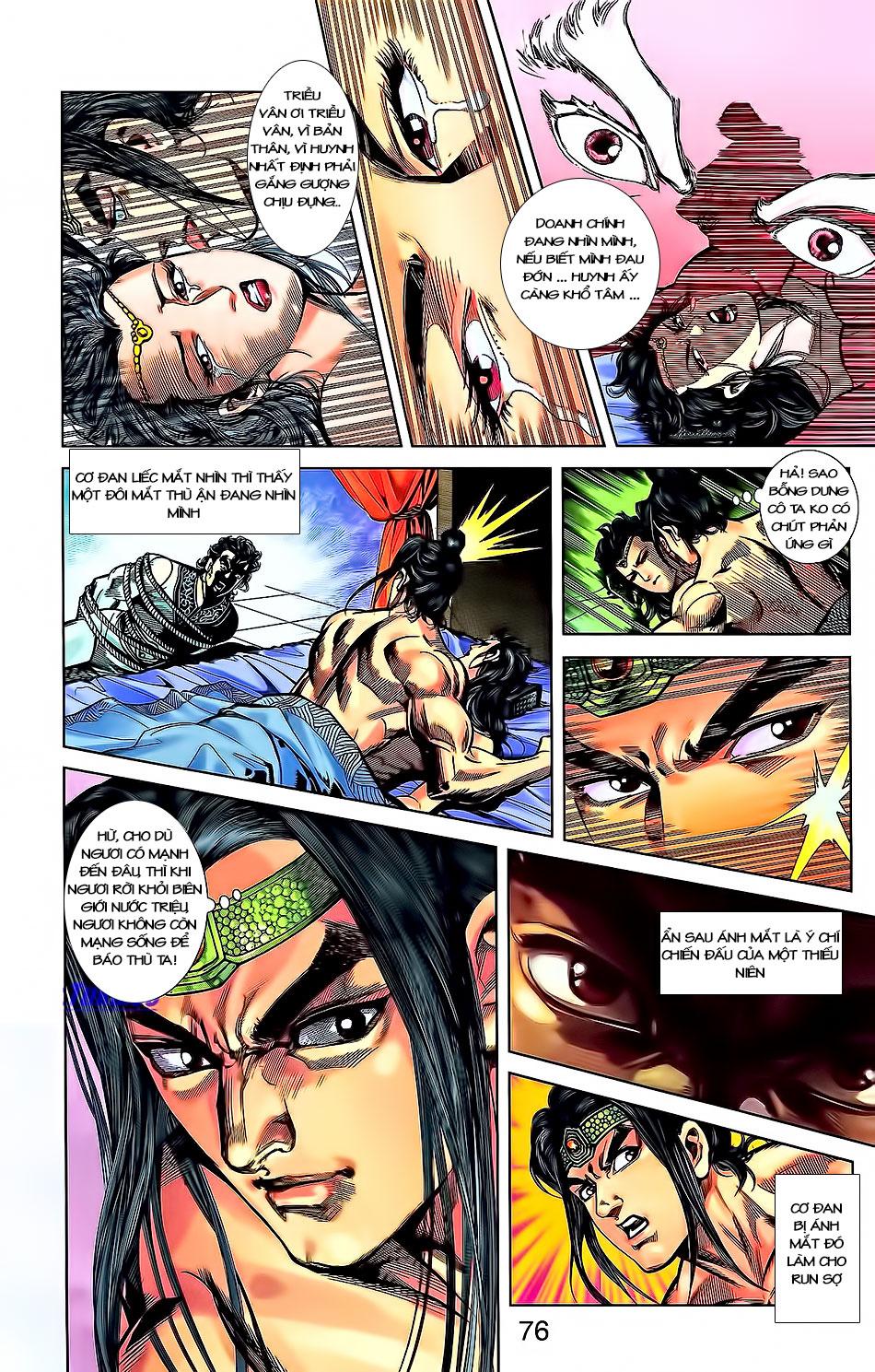 Tần Vương Doanh Chính chapter 3 trang 3