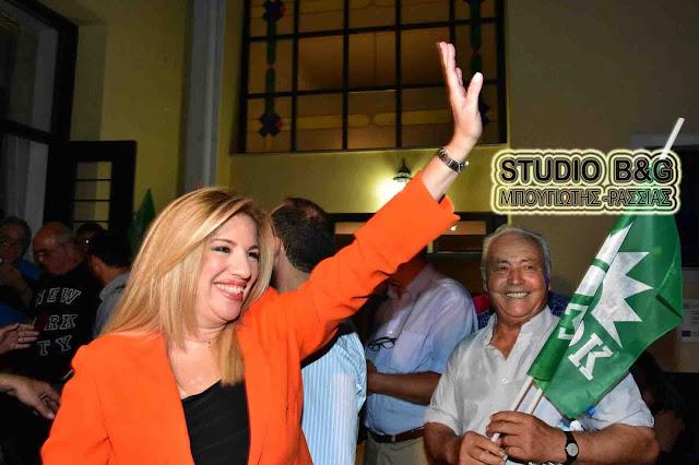 Στην Τρίπολη για την έκθεση «Πελοπόννησος Expo» η Φώφη Γεννηματά