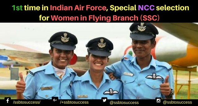 Special NCC selection for Women in Flying Branch