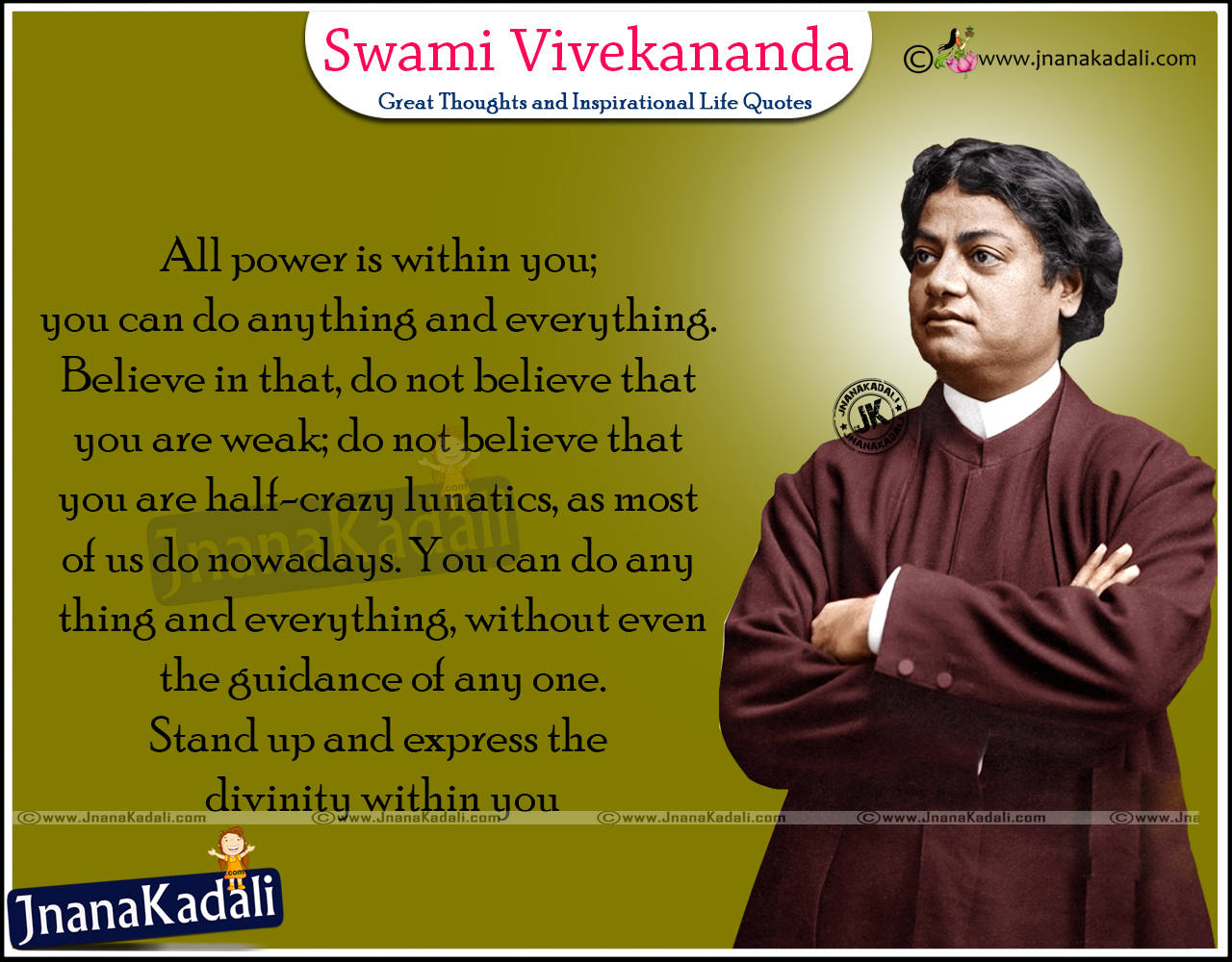 swami vivekananda english quotes wallpapers jnana kadali