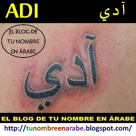 Adi en letras arabes tattoo