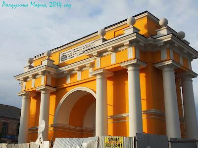 Новочеркасск тиумфальные ворота