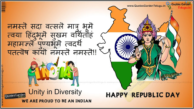 Republicday greetings images wishes deshbhakti shayari in hindi