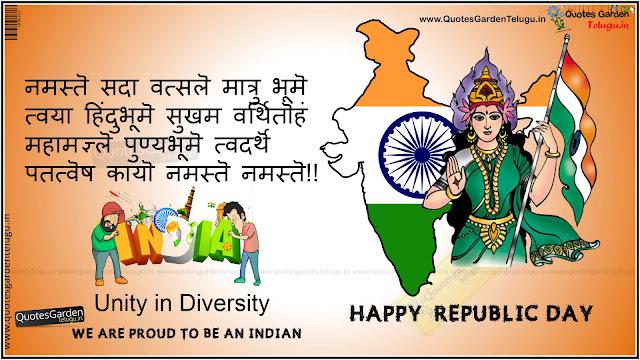 Republicday greetings images wishes deshbhakti shayari in hindi