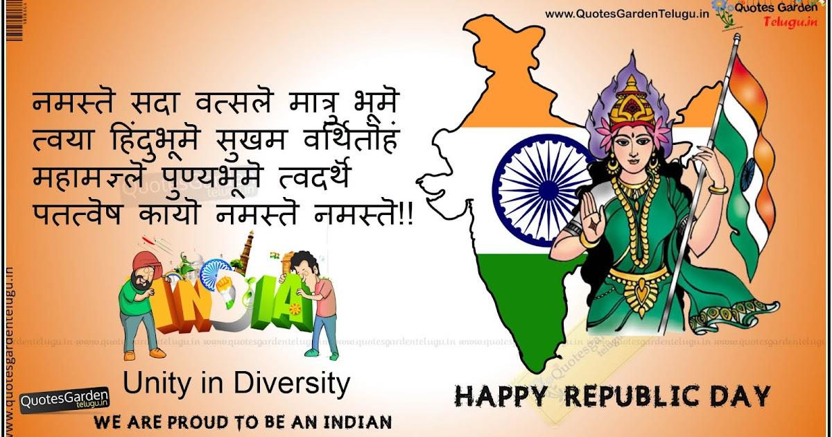Republicday Greetings Images Wishes Deshbhakti Shayari In