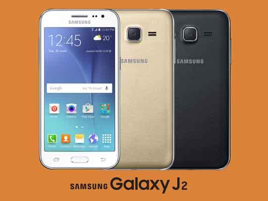 كيفية عمل روت لجلاكسي ج2 - How to Root Samsung Galaxy J2