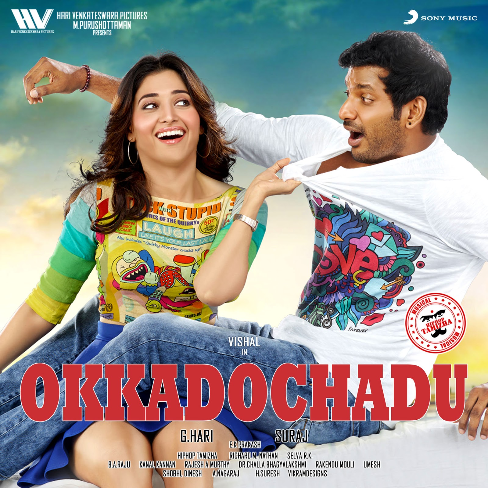 Okkadochadu-2016-Original-CD-Front-Cover-Poster-wallpaper