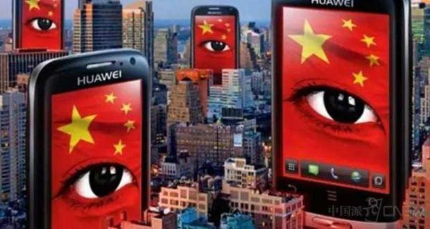 Buongiornolink - Gli smartphone Huawei e ZTE pericolosi per la nostra sicurezza e privacy