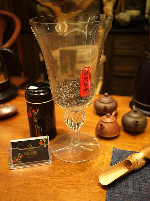 P1290703 - 【熱血採訪】台中茶店山記京華│蔣經國三度蒞臨的黑金仔茶,15年老茶的好味道