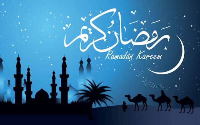 Ramadan Mubarak SMS
