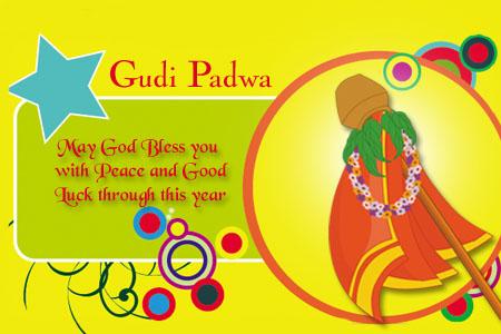 happy-gudi-padwa-2017-images