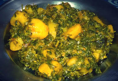 Fenugreek Leaves/Methi Aloo Food Recipe