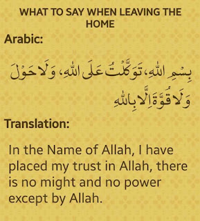 Doa Berpergian Keluar Rumah Beserta Artinya