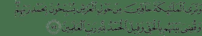 Surat Az-Zumar ayat 75