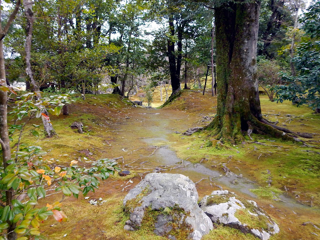 Bosque del templo Tenryu-ji
