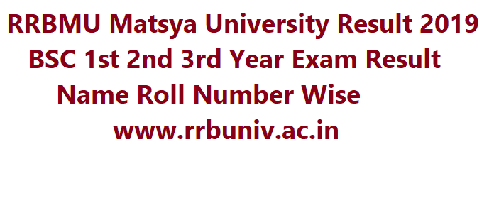 Rajasthan 8th Board Result 2020: RRBMU BSc Result 2019 Matsya