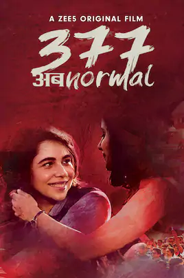 Poster Of Hindi Movie 377 Ab Normal 2019 Full HD Movie Free Download 720P Watch Online