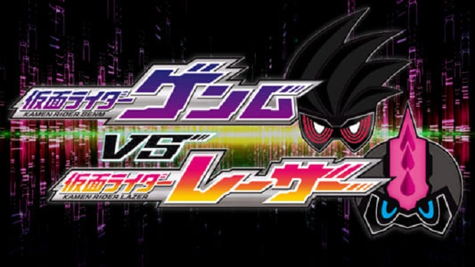 Kamen Rider Ex-Aid Trilogy: Another Ending Kamen Rider Genm VS Lazer Subtitle Indonesia
