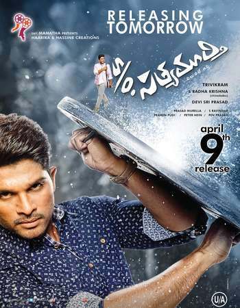 Poster Of Son of Satyamurthy 2015 Dual Audio 550MB BRRip 720p ESubs HEVC - UNCUT Free Download Watch Online downloadhub.net