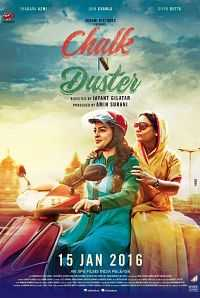Chalk N Duster (2016) PDVD Full Movie Download 300mb