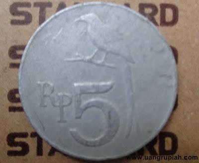 Bagian Muka Uang Logam 5 Rupiah Tahun 1970