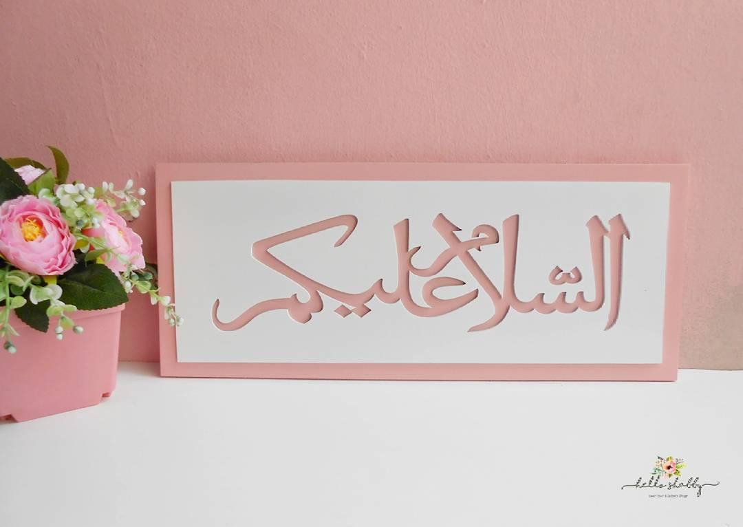 Jual Walldecor Assalamualaikum Arabic Hello Shabby