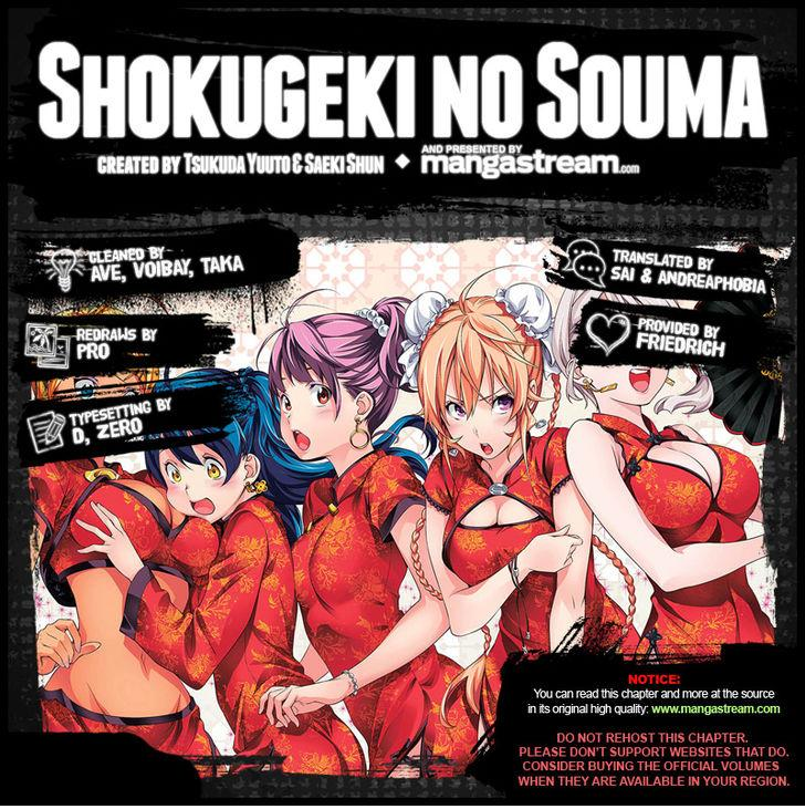 Shokugeki no Soma - Chapter 199