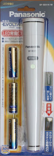 Panasonic LED常備灯 BF-BE01K-W