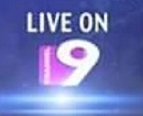 Frekuensi Terbaru Channel 9 Bangladesh di Apstar 7 76 5°E