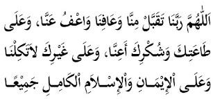 27-doa-umroh-doa-setelah-sai-02 Kumpulan Doa Umroh Kumpulan Doa Umroh 27 doa umroh doa setelah sai 01