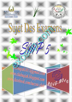 SMP S5 controles sujet examens