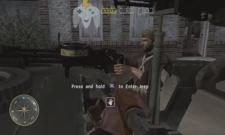 تحميل لعبة Call of Duty 3 بحجم صغير للكمبيوتر