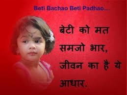 समझदार और संस्कारी बेटी Samajhdar aur sanskari Beti
