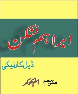 Abraham Lincoln Urdu By Dale Carnegie Pdf Book Free Download