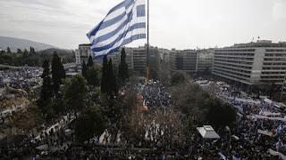 Την Ελλάδα δεν την πονάς, ούτε τη ρίχνεις στα σκουπίδια