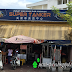 Penang Hawker food at Super Tanker Food Court @Bayan Lepas Penang