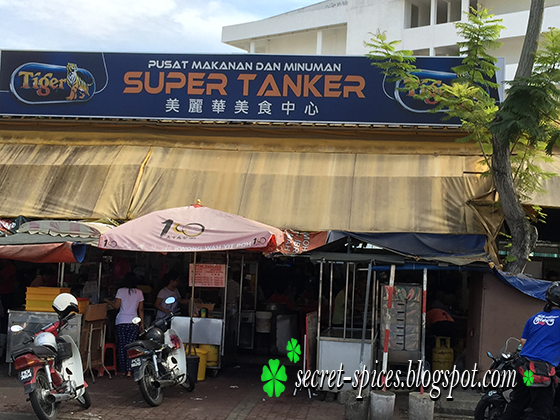 Penang Hawker food at Super Tanker Food Court @Bayan Lepas Penang