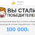 [ЛОХОТРОН] gerftmoment.ru Отзывы. Happy Moment