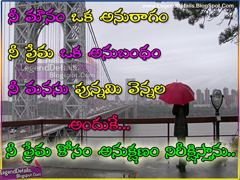 Top Telugu Love Quotes Google Best Sad Quotes About Love In Telugu