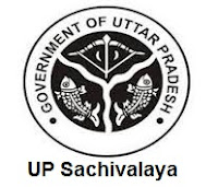 UP Sachivalaya Admit Card 2016 Group D sad.up.nic.in Hall