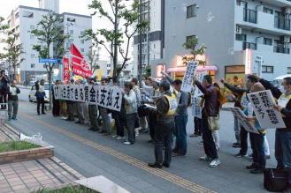 https://doro-chiba.org/nikkan_tag/8467/