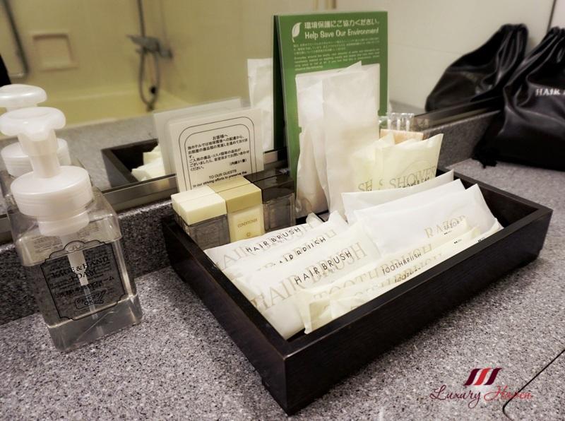 keio plaza hotel tokyo review toiletries