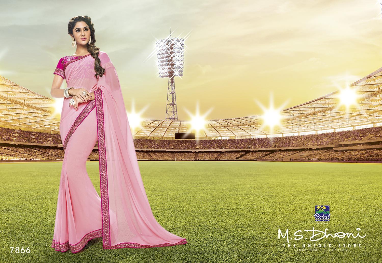 M.S.Dhoni – Latest New Stylish And Fashionable Designer Saree
